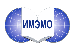 Institute of World Economy and International Relations (IMEMO), Russian Academy of Sciences